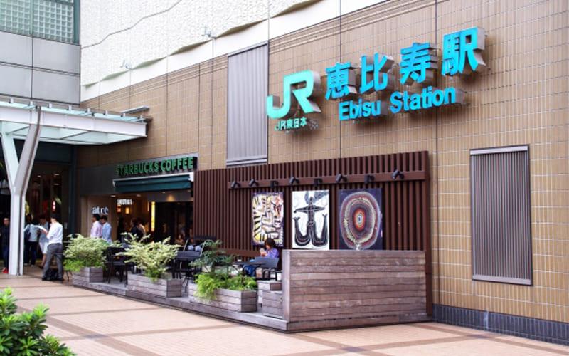 JR「恵比寿」駅・東京メトロ日比谷線「恵比寿」駅の西口