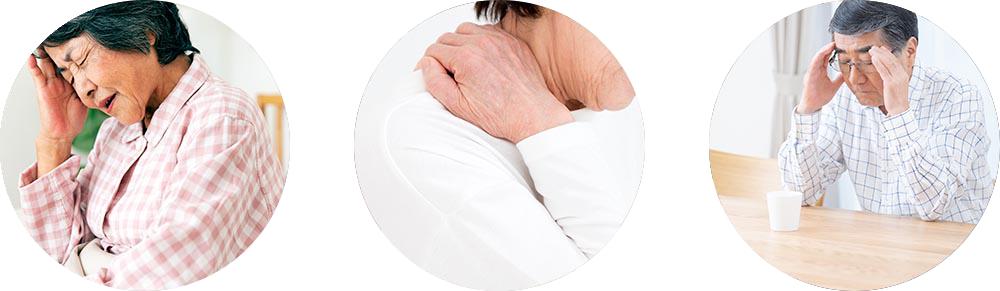 老人の眼瞼下垂の症状